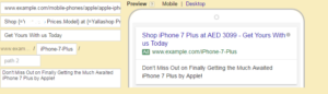 ad customizer text ads